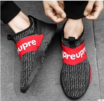 Soro Lightweight Sneakers